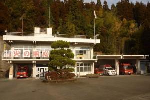 山都消防署